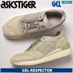 GEL-RESPECTOR H6U1L 1515  50年以上に渡り、高い品質と先進的技術を兼ね備え...