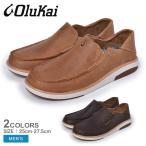 オルカイ スリッポン メンズ カリア OLUKAI 10453 ブラウン 茶色 キャメル 靴 シューズ カジュアル ローカット スリッポン 人気