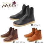 (期間限定!最大500円OFFクーポン配布中!)  モーイ! MOOI! ショートブーツ レディース 本革 サイドゴアブーツ 靴 歩きやすい 革靴