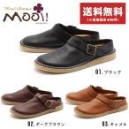ショッピングサボ モーイ! MOOI! サンダル レディース ペタンコ靴 サボ 本革 森ガール 革靴
