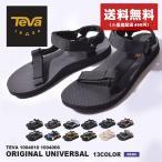 TEVA サンダル オリジナルユニバーサル サンダル メンズ ORIGINALU NIVERSAL 1004010 1004006 スポサンの画像