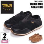 (24時間限定価格) TEVA テバ スリッポン エンバーモック シェアリング 1103271 レディース タウンユース キャンプ 2WAY 冬