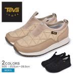 (期間限定価格) テバ スリッポン メンズ エンバー コミュート ウォータープルーフ TEVA 1116051 黒 ベージュ ピンク 冬