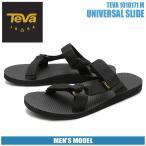 ショッピングスポーツ シューズ テバ TEVA サンダル ユニバーサル スライド メンズ