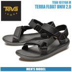 ショッピングスポーツ シューズ テバ TEVA サンダル M テラフロート ユニバーサル 2.0 メンズ