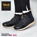 (期間限定価格) TEVA テバ ブーツ レディース エンバーミッド EMBER MID 1106209 シューズ 靴 撥水 冬