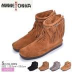 (最安値に挑戦価格) ミネトンカ ショートブーツ レディース ハイトップ バックジップブーツ 靴 MINNETONKA アンクル丈