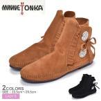 ミネトンカ ショートブーツ レディース コンチャボタンブーツ TWO BUTTON BOOT MINNETONKA 靴