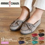MINNETONKA ミネトンカ モカシンシューズ キルティー スウェード モカシン ハードソール レディース 靴