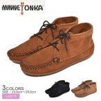 (店内全品クリアランス) ミネトンカ MINNETONKA ブーツ スエード アンクル ブーツ SUEDE ANKLE BOOT レディース