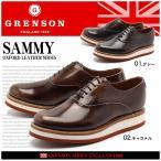 グレンソン GRENSON サミー プレーントゥ 革靴 メンズ
