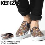 ケンゾー KENZO ベルベット プリンテッド キャンバス フライング タイガー スリッポン オリジナル  メンズ