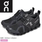 (クーポンで500円OFF) オン ランニングシューズ レディース クラウド ウォータープルーフ ON ブラック 黒 靴 スニーカー 軽量 ジョギング トレーニング