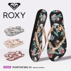 ロキシー サンダル レディース PORTOFINO III ROXY ARJL100870 ブラック 黒 ホワイト 白 グレー ビーチサンダル ビーサン サーフ