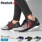 ショッピングリーボック REEBOK リーボック ランニングシューズ ファスト フレックスウィーブ FAST FLEXWEAVE メンズ 靴