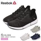 リーボック スニーカー ウォーキングシューズ レディース デイリーフィット DMX REEBOK LWG05 ブラック 黒 ホワイト 白 シューズ 靴