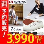 先行予約販売 スペルガ スニーカー SUPERGA キャンバス 2750-COTU クラシック メンズ レディース