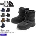 (20%以上OFF) ザ ノースフェイス スノーブーツ メンズ レディース ヌプシブーティー ウォータープルーフ VI THE NORTH FACE NF51873