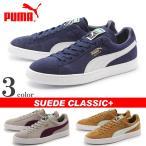 ショッピングスウェード プーマ PUMA スウェード クラシック +スニーカー メンズ