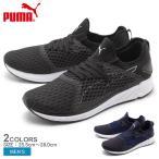 ショッピングプーマ シューズ プーマ PUMA ランニングシューズ イグナイト4 ネットフィット メンズ