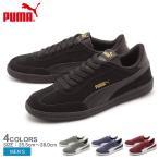 ショッピングプーマ プーマ PUMA スニーカー アストロカップ メンズ