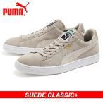 ショッピングスウェード プーマ PUMA スウェードクラシック スニーカー メンズ  レディース