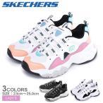SKECHERS スケッチャーズ スニーカー レディース ディライト 3.0 ZENWAY 12955 靴 シューズ