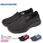 スケッチャーズ スリッポン レディース ゴー ウォーク 6 ビッグ スプラッシュ SKECHERS 124508 ブラック 黒 グレー ピンク 靴