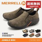 户外鞋 - メレル MERRELL メンズ ジャングルモック スニーカー レザー