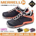 Outdoor Shoes - MERRELL メレル トレッキングシューズ レディース カメレオン7 ストーム ゴアテックス 靴 シューズ ハイキング