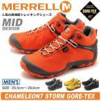 ショッピングトレッキングシューズ MERRELL メレル トレッキングシューズ メンズ CHAMELEON7 STORM MID GORE-TEX J31127