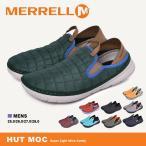 (15%以上OFF) MERRELL メレル スリッポン メンズ ハットモック HUT MOC 靴 モックシューズ 黒 らくちん シューズ