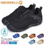 (10%以上OFF) メレル トレッキングシューズ メンズ カメレオン8 ストーム ゴアテックス MERRELL 黒 ブラック 靴 シューズ 登山靴 ハイキング