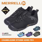MERRELL メレル トレッキングシューズ カメレオン8 ストーム ゴアテックス レディース 靴 シューズ ハイキング アウトドア