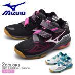 ショッピングバレーシューズ MIZUNO ミズノ バレーボールシューズ ウエーブ アルテミス 4 MID V1GC1858 レディース 靴