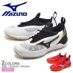 ショッピングバレーシューズ MIZUNO ミズノ バレーボールシューズ レディース ウエーブ ルミナス V1GA1820 靴