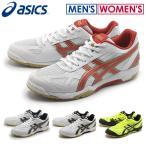 ショッピングスポーツ シューズ アシックス ASICS バレーボールシューズ ローテ ジャパン ライト メンズ レディース