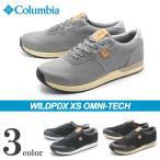 ショッピングコロンビア コロンビア COLUMBIA ワイルド PDX XS オムニテック スニーカー メンズ