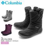 COLUMBIA コロンビア ブーツ レディース ミンクススリップ 3 MINX SLIP III BL5959