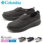 ショッピングスノーシューズ COLUMBIA コロンビア 靴 メンズ レディース スノーシューズ スノーバード モック ウォータープルーフ オムニヒート YU3968