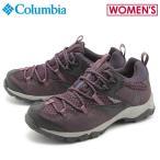 ショッピングトレッキングシューズ コロンビア COLUMBIA トレッキングシューズ セイバー3 ロウ オムニテック レディース