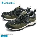 ショッピングトレッキングシューズ COLUMBIA コロンビア トレッキングシューズ セイバー3ロウオムニテック YM5448 347 メンズ