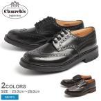 (期間限定!最大500円OFFクーポン配布中!)  チャーチ CHURCHS マクファーソン 革靴 ウイングチップ メンズ