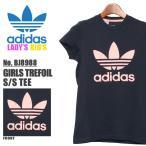 アディダス オリジナルス adidas originals Tシャツ ガールズ トレフォイル 半袖 Tシャツ レディース キッズ (海外モデル)