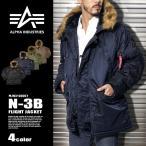 アルファ インダストリーズ ALPHA INDUSTRIES N-3B フライト ジャケット メンズ