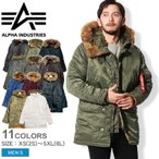 ����ե� ��������ȥ꡼�� ALPHA INDUSTRIES N-3B ������ �����ե��å� ���㥱�å� ���