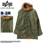 アルファ ALPHA INDUSTRIES N-3B タイト スリムフィット ジャケット メンズ