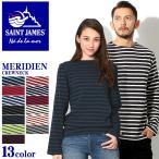 セントジェームス SAINT JAMES メリディアン  ボーダー カットソー クルーネック バスクシャツ メンズ レディース