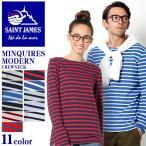 セントジェームス SAINT JAMES MINQUIERS MODERNE 長袖Tシャツ メンズ レディース