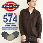 ディッキーズ 長袖シャツ メンズ DICKIES 574 ロングスリーブワークシャツ ストリート アメカジ シンプル 新生活
